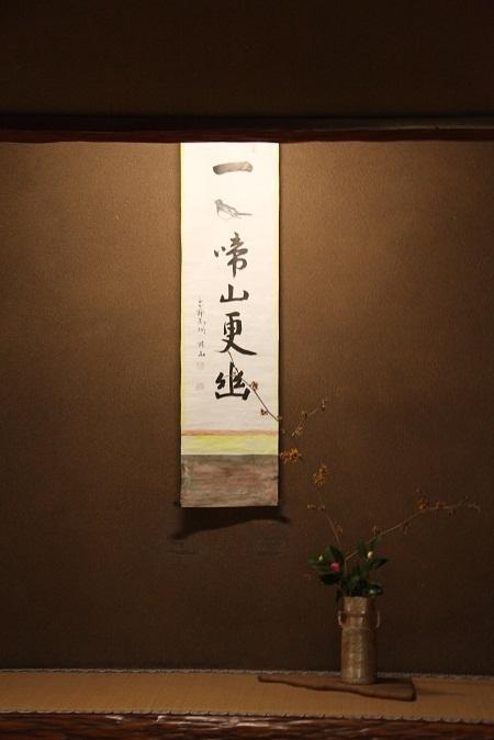2013 京都大徳寺高桐院 097.JPG