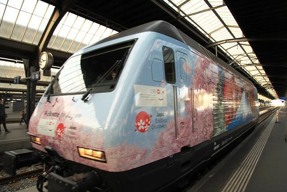 2014 Rapping train review event in Zurichi 067.JPG